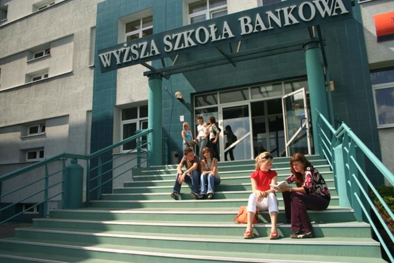 Кращі освітні заклади Польщі